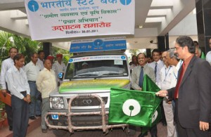 SBI-bank-on-wheels-300x195
