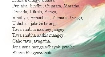 Indian-National-Anthem