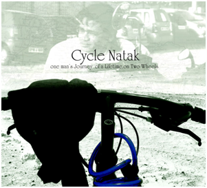cycle natak