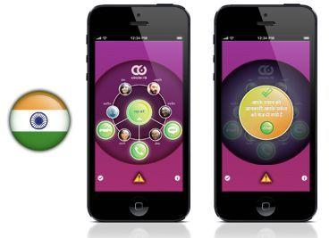 Circle of 6 APP against sexual assault launched in India