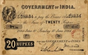 history of indian rupee4