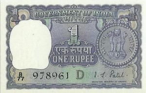 history of indian rupee6