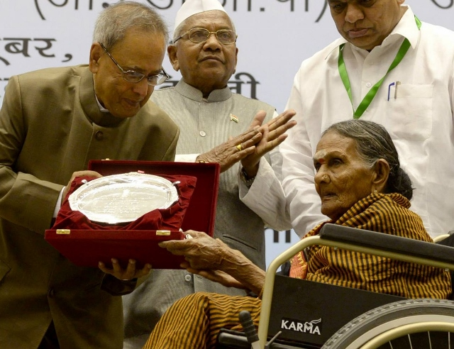 First National Award for Senior Citizens conferred today